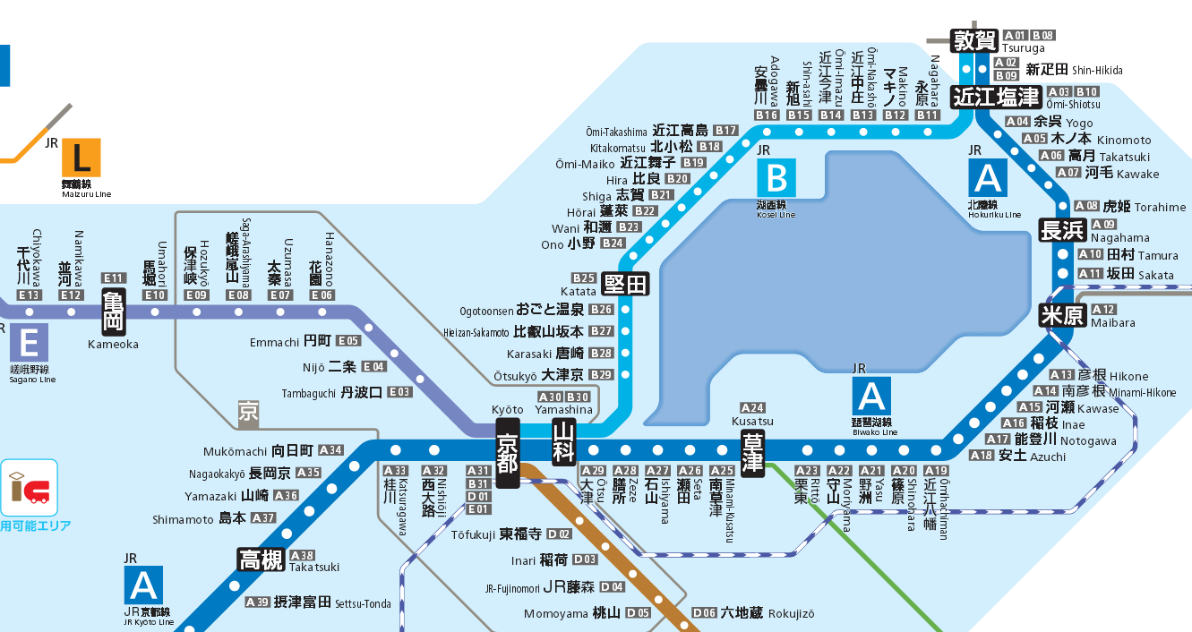 New Alphanumeric Codes On JR West Lines And Stations In The - Japan jr map osaka
