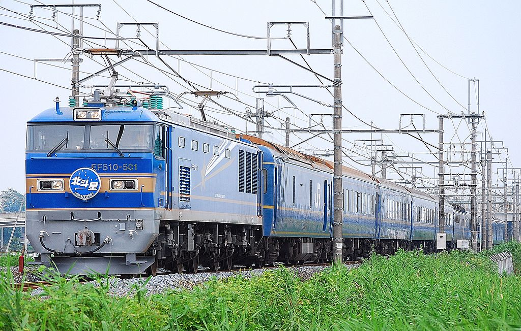 The Hokutosei was one of Japan's most famous blue train overnight services