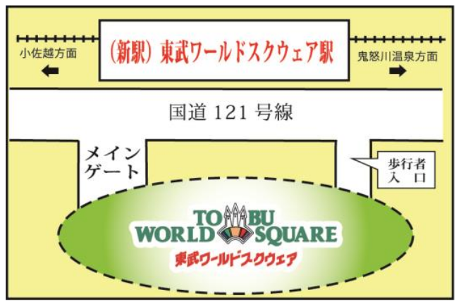 The new station will be a one minute walk from Tobu World Square theme park