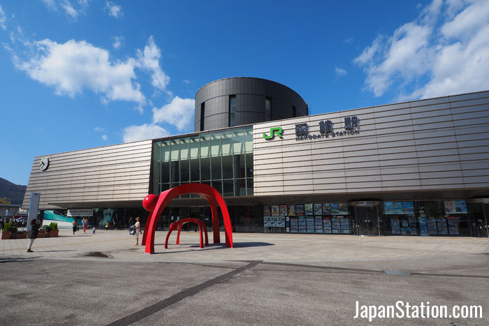 Hakodate station is one of many JR stations in Hokkaido where free Wi-fi is available
