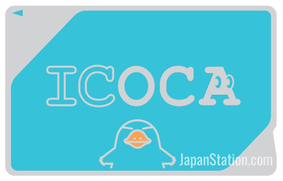 ICOCA can be used interchangeably with IC cards in other areas such as the SUICA card in eastern Japan