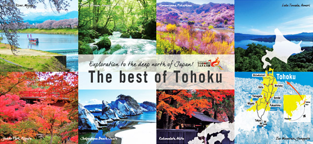 Exploration to the Deep North - Tohoku promotional campaign