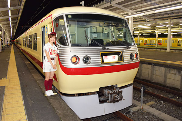 The Seibu Yebisu Beer Express
