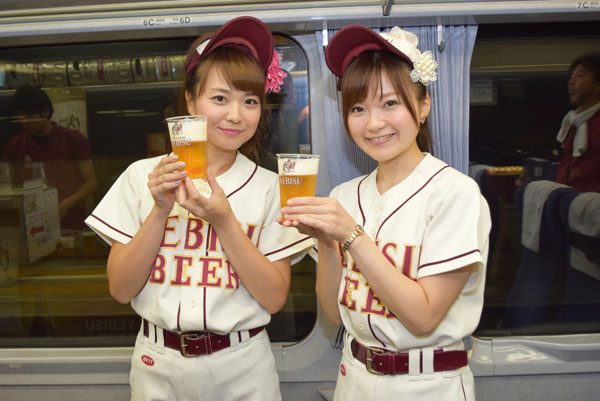 Yebisu Beer Girls will be on board to serve the thirsty passengers
