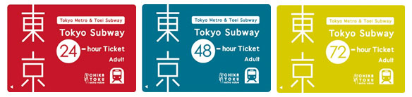 New Tokyo Subway 24, 48 and 72-hour tickets