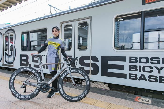 B.B.Base – A New Train for Cyclists