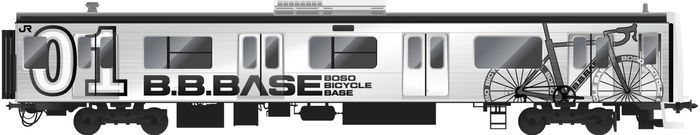 The train's exterior is painted urban grey with bicycle motifs