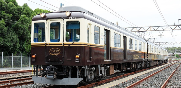 The Tsudoi train takes 1 hour and 16 minutes to reach Yunoyama Onsen