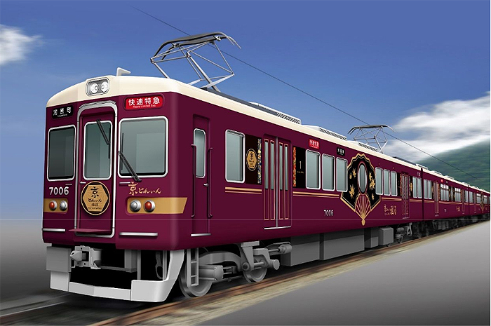Kyo-Train Garaku will run weekend trips to Kyoto from March 2019