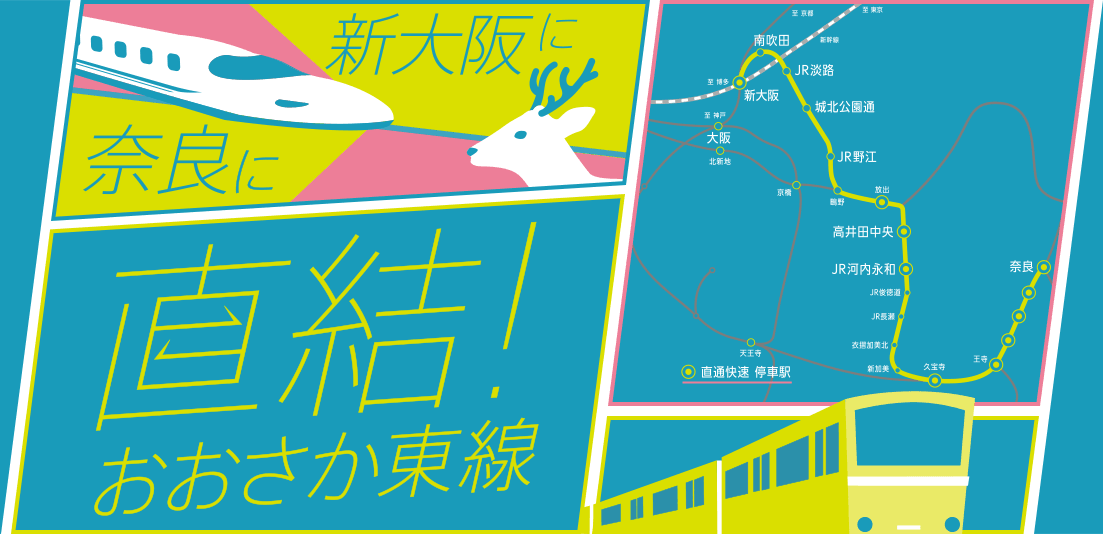 A promotional poster for the new Direct Rapid Service linking Shin-Osaka and Nara