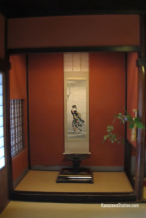 A tokonoma alcove is used to display art