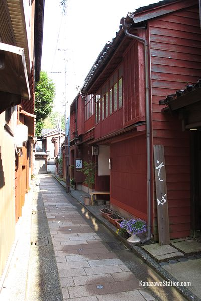 Kanazawa Sushi can be found in a red building down a narrow alleyway