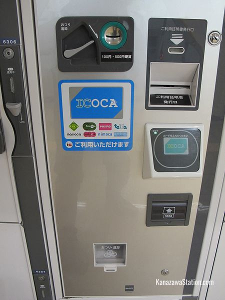 Automated lockers are especially convenient because you have more payment options. You can pay by IC card, or with 500 yen coins or 1000 yen bills and the machine will give you change