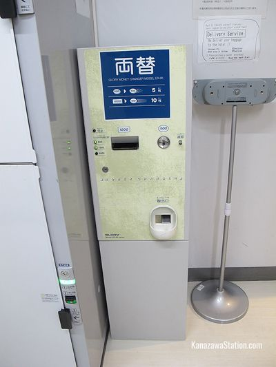 A change machine
