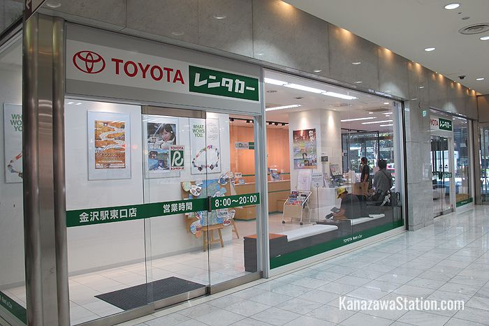 Toyota have an office on the east side of Kanazawa Station on the ground floor of the Porte skyscraper