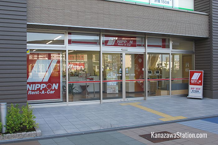 The Nippon office is right beside Kanazawa Station's West Gate bus terminal