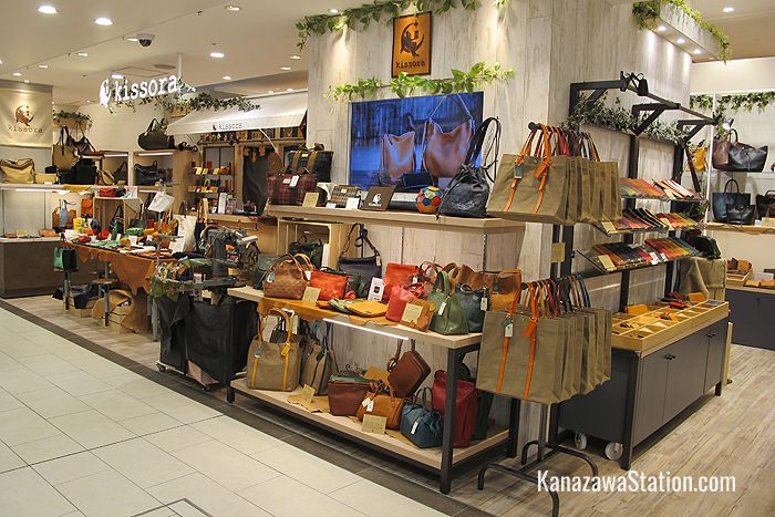 Kissora sells leather bags at reasonable prices