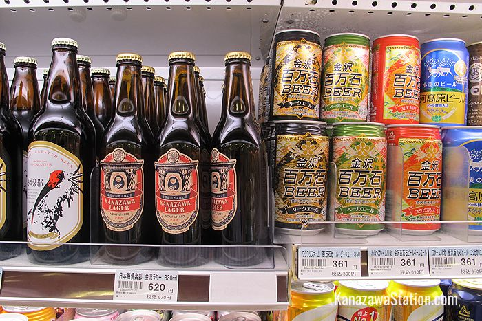 Local craft beers are a little cheaper in the supermarket than in the souvenir stores because they have less packaging