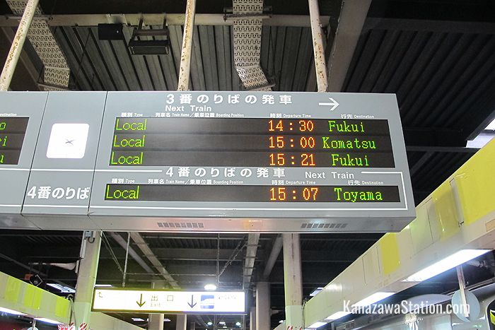 Departure times displayed at Kanazawa Station