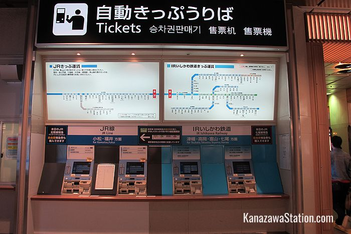 The IR Ishikawa Railway ticket machines are beside the JR West machines and are pale blue in color