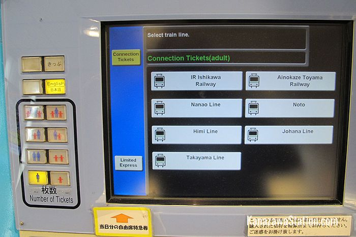 The ticket machines have an English language button and are easy to use