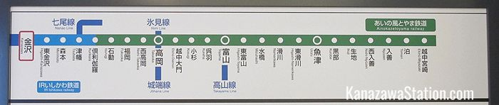 Route maps above the machines show destinations and fares in Japanese and English
