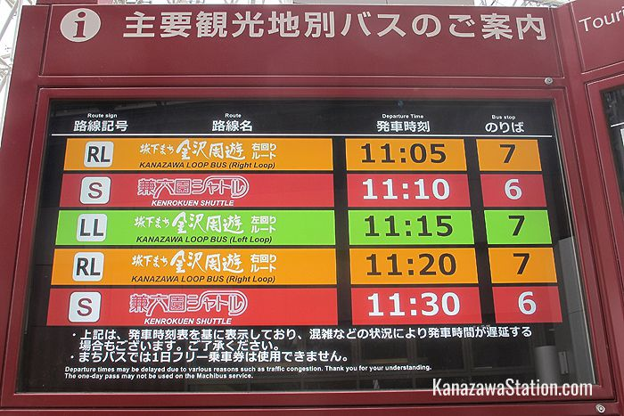 A display of bus departure times