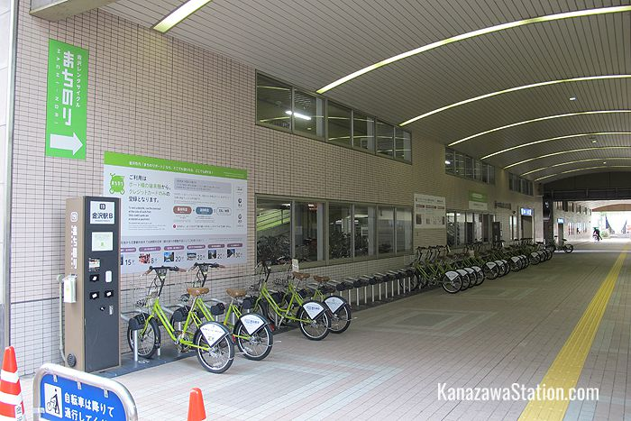 Machi-Nori Cycle Port at Kanazawa Station