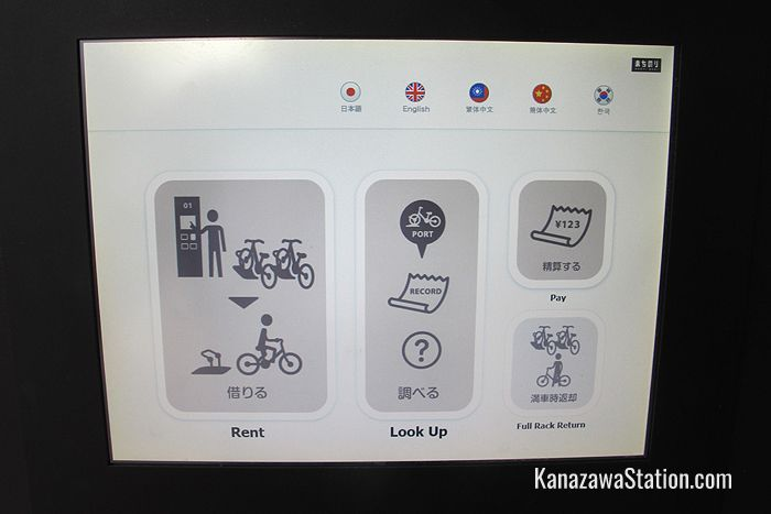 Each cycle port has a touch screen panel