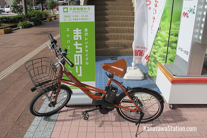 A hybrid bicycle