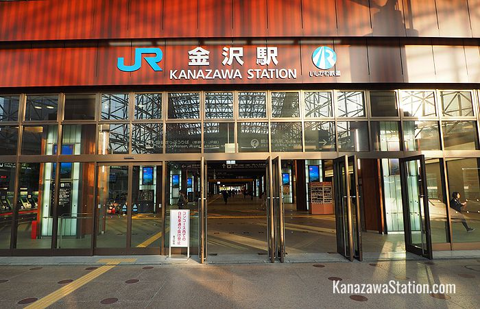 The entrance to Kanazawa Station on the east side of the building