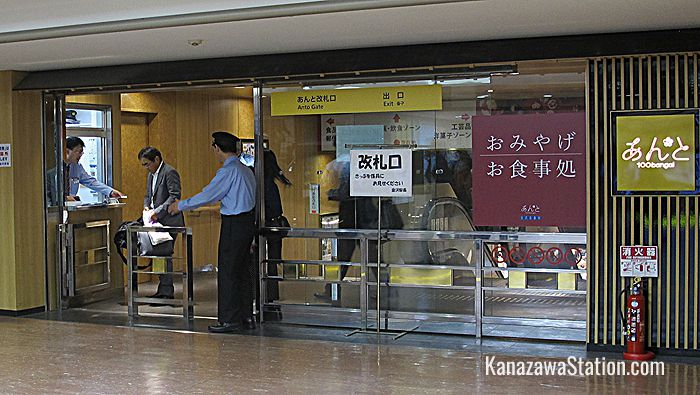 There is also a small ticket gate which you can access from the Anto souvenir market in the Hyakubangai shopping mall