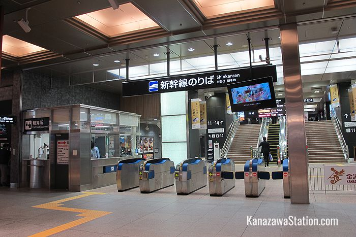 The ticket gates for the shinkansen are fully automated
