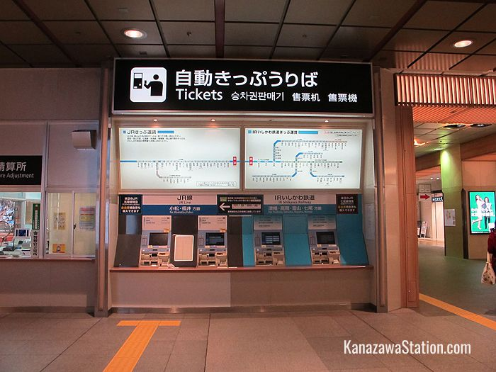 The JR West ticket machine is on the left and the IR Ishikawa Railway ticket machine is on the right