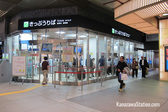 At the JR West ticket office you can buy tickets for JR West local lines and the shinkansen