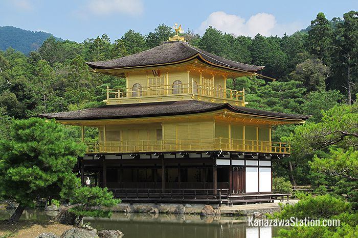 The Golden Pavilion of Kinkakuji Temple in Kyoto