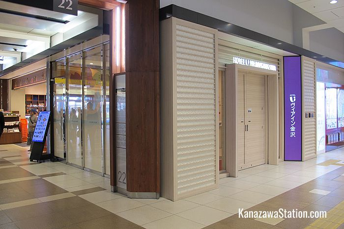 The first floor entry to the Via Inn on the Kanazawa Station concourse