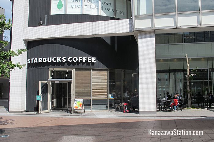 The ground floor Starbucks has its own entrance and outdoor seating