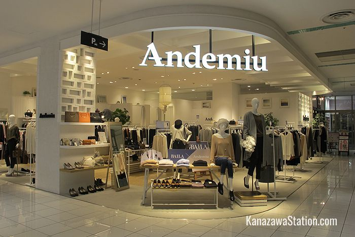 Andemiu on the 2nd floor sells reasonably priced clothes for ladies