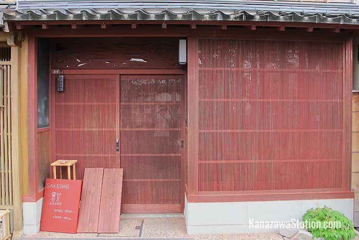 Sake Bar Kazoe is located in a converted teahouse in the Kazuemachi district