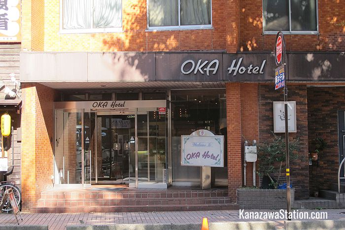 The entrance to Oka Hotel Kanazawa