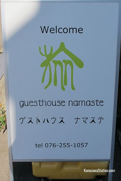 The house is marked by a welcome sign on the street