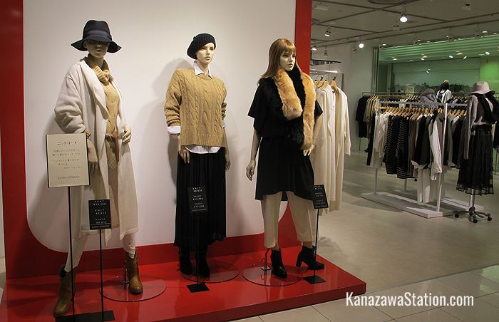 Buona Giornata: stylish but affordable clothes for young ladies on the 1st floor of the store