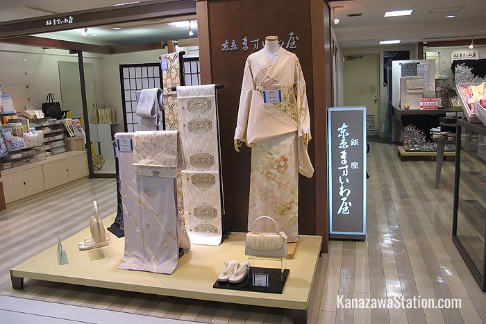 The 8th floor kimono shop