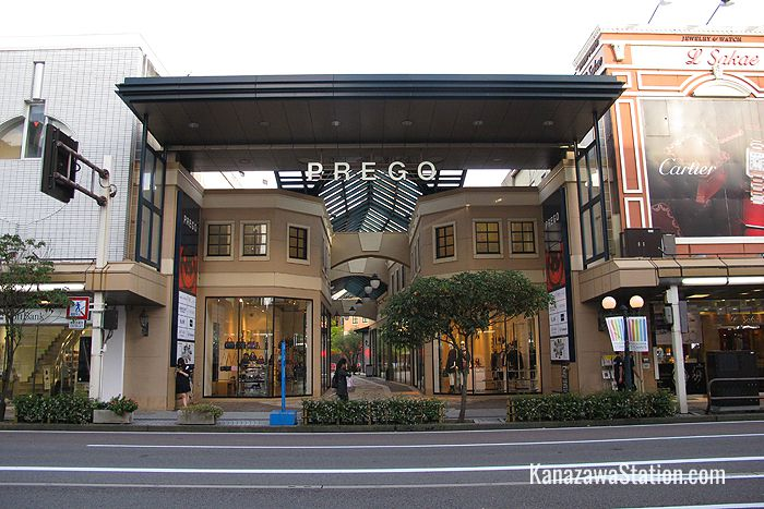 The entrance to Prego shopping arcade