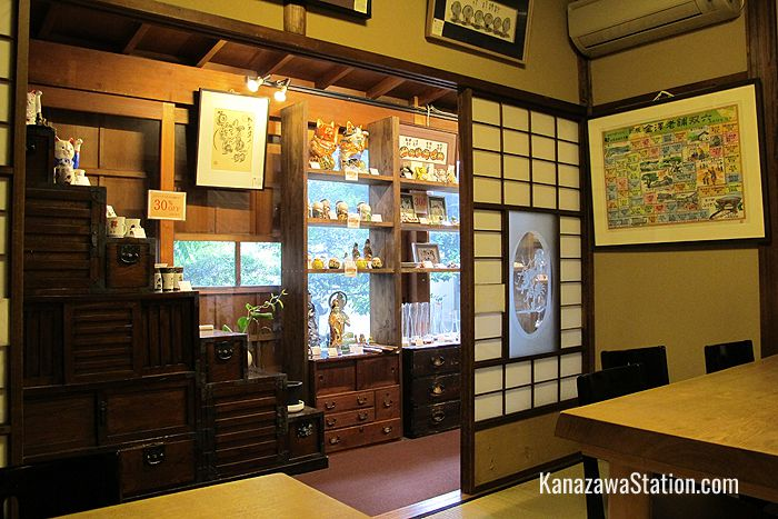 Inside the Kaburaki Kutani Shop & Museum