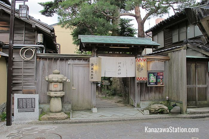 At the entrance to the Kaburaki Kutani Shop & Museum is an old stone lantern which dates from when the shop first opened