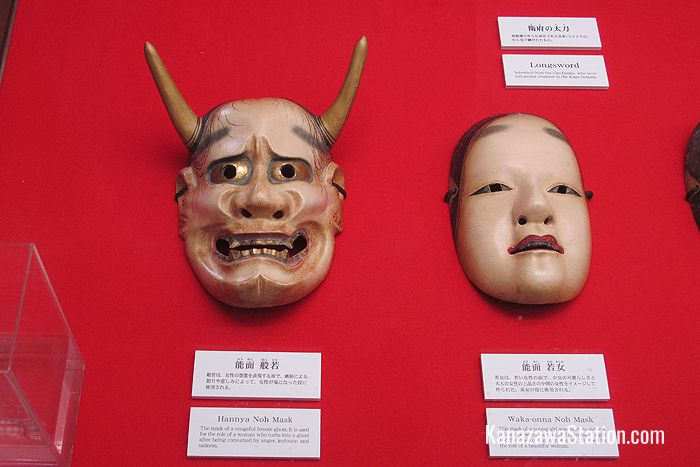 Noh theater masks