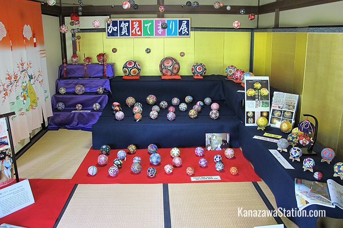 Temari balls are traditional toys. The colorful balls on display are crafted in silk and are used to decorate several rooms in the museum