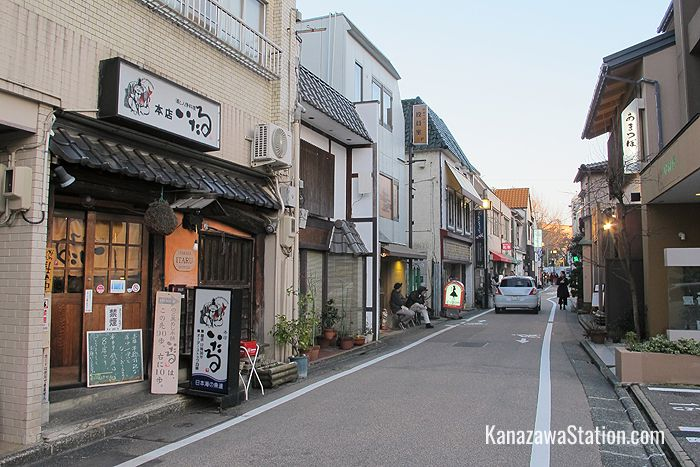 Why not take a stroll through Kakinokibatake and see what you can find?